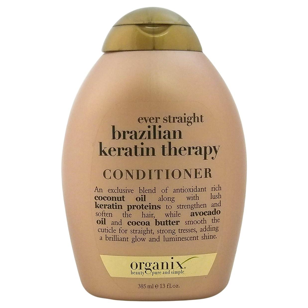 詐欺逆さまにベアリングサークルOrganix Conditioner Brazilian Keratin Therapy 385 ml (並行輸入品)