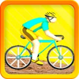 Mountain bike: Extrem-Radfahrer