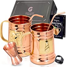GoodyGoods Moscow Mule Copper Mugs: Make Any Drink Taste Much Better! 100% Pure Solid Copper His & Hers Gift Set- 2 Hammer...