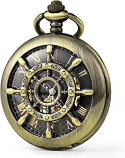 SEWOR Retro Delicate Gear Type Pocket Watch with Two Chains Leather & Metal