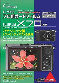 ETSUMI 液晶保護フィルム プロ用ガードフィルムAR FUJIFILM X70専用 E-7265