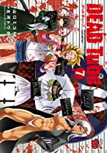 DEAD Tube ~デッドチューブ~ 7 (チャンピオンREDコミックス)
