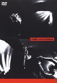 COMPLEX Tour 1989 [DVD]