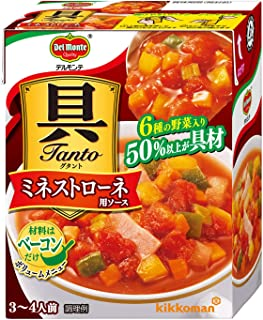 キッコーマン食品 具Tanto ミネストローネ用ソース 388g ×6個