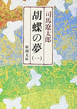 Youth Without [Japanese Edition] (Volume # 1)