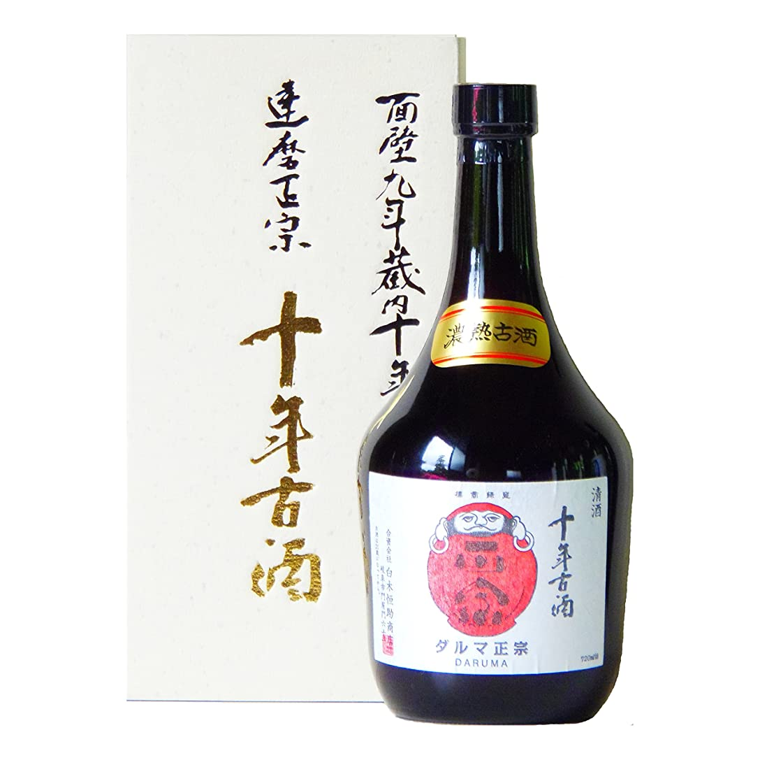 達磨正宗 十年古酒 720ml [瓶] [岡永/白木恒助商店/岐阜県]