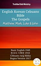 English Korean Cebuano Bible - The Gospels - Matthew, Mark, Luke & John: Basic English 1949 - 한국의 거룩한 1910 - Cebuano Ang Biblia, Bugna Version 1917 (Parallel Bible Halseth English Book 1061)