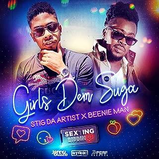 Girls Dem Suga [Explicit]