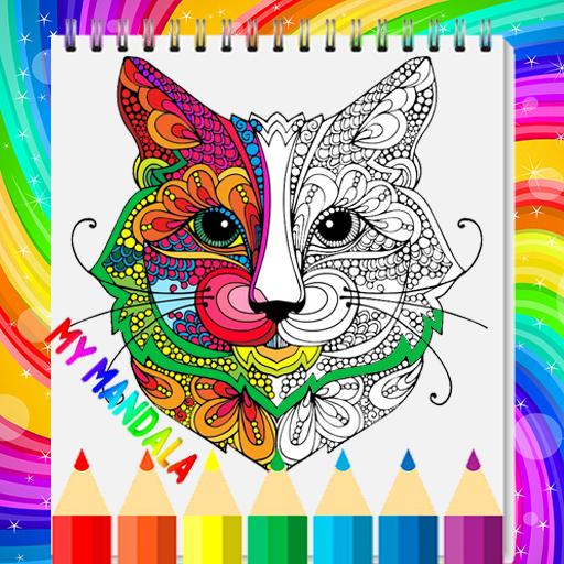 Mandala : Cat Coloring Book for Adults