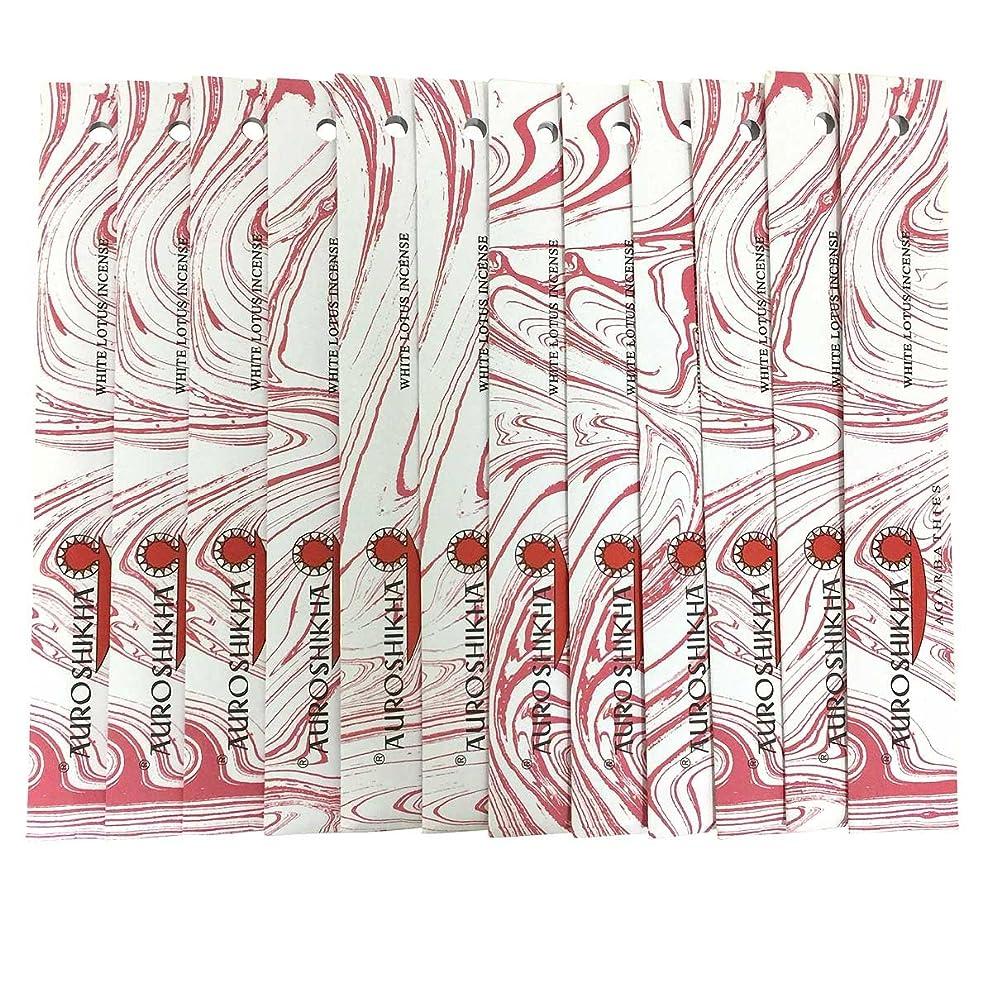 誕生秋模索AUROSHIKHA オウロシカ(WHITE LOTUSホワイトロータス12個セット) マーブルパッケージスティック 送料無料