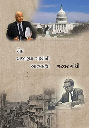 Ek Ajanya Gandhi ni Atmakatha (Gujarati Edition)