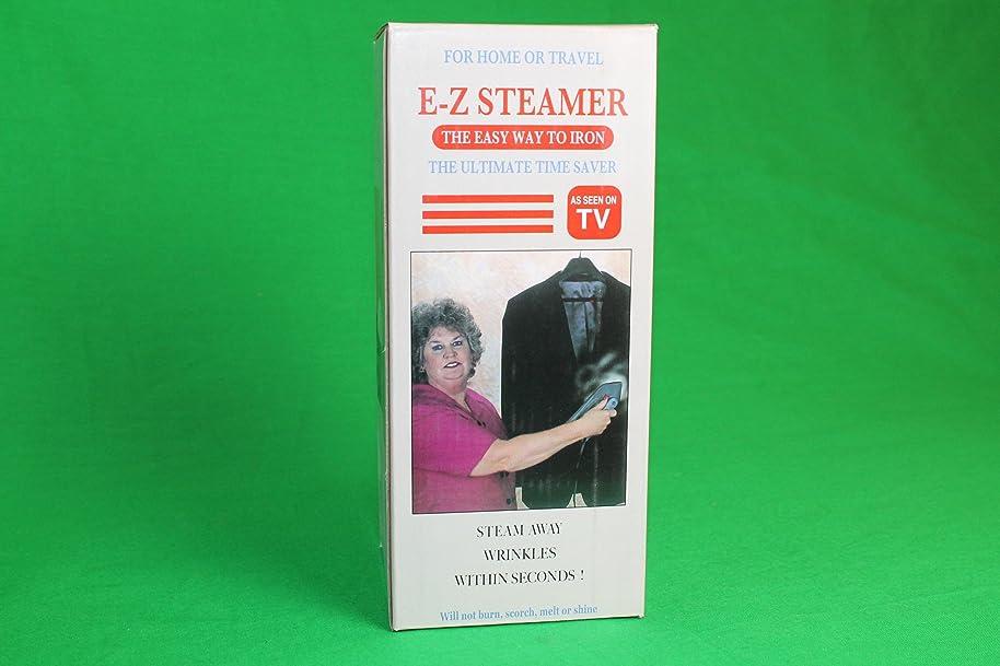 E-Z Steamer