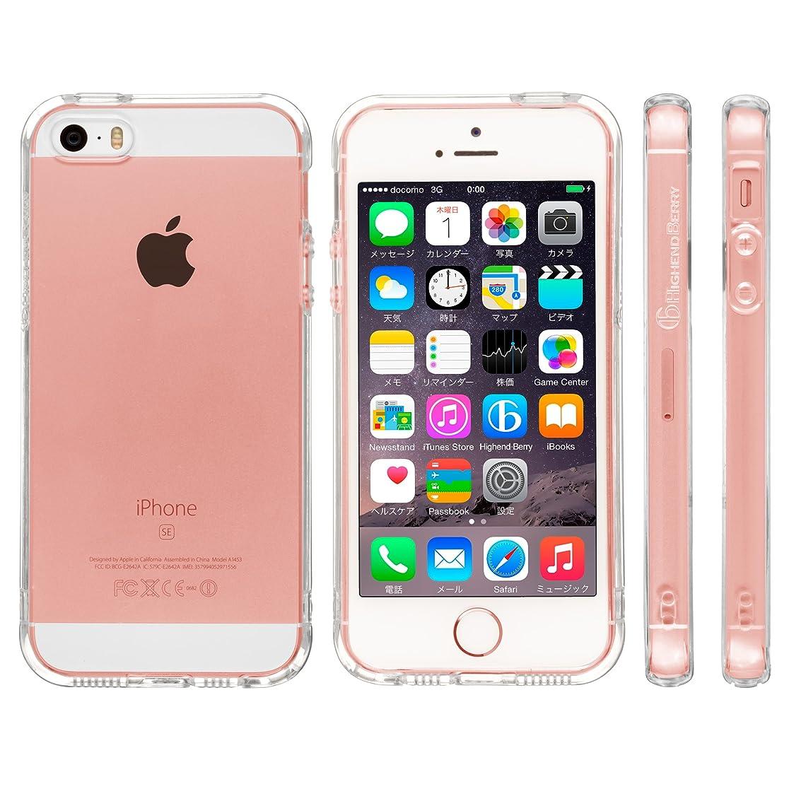 Highend berry 【 iPhone SE / 5s / 5 】 ストラップ ホール 保護キャップ 付き ソフト TPU ケース クリア