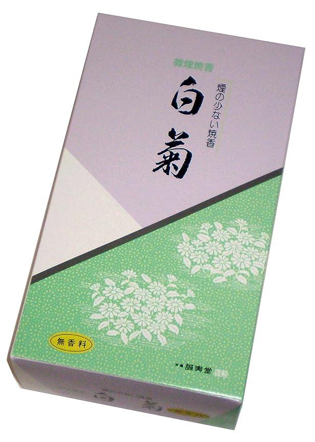 クレデンシャル死の顎毒誠寿堂のお線香 微煙焼香 白菊(無香料)500g #FN21