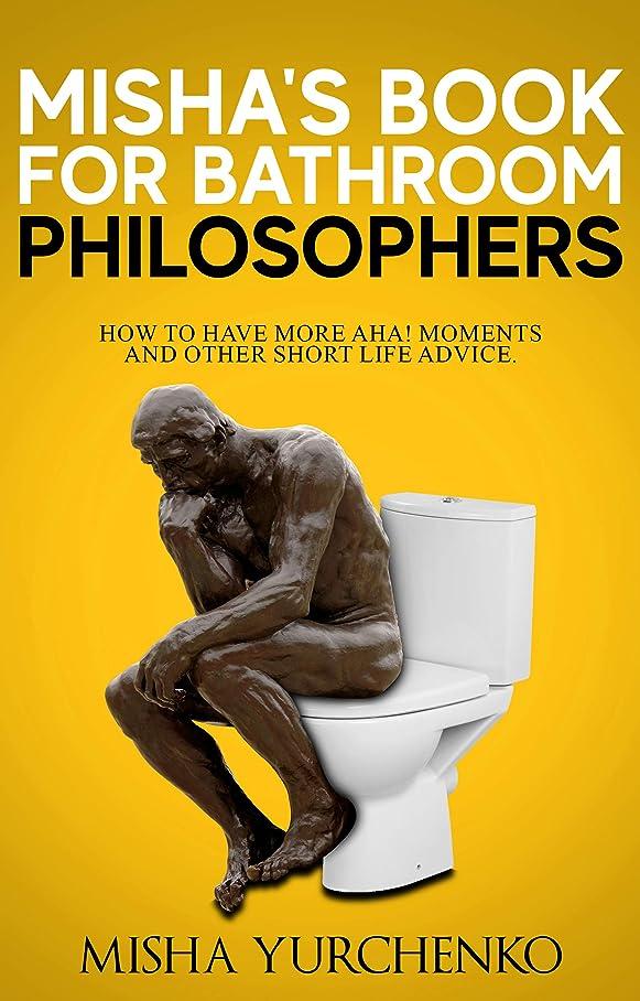 共役メナジェリー直面するMisha's Book for Bathroom Philosophers: How to have more AHA! moments and other short life advice (English Edition)