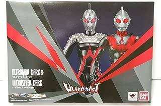 ULTRA-ACT ウルトラマンダーク(SD)&ウルトラセブンダーク(SD)(魂ウェブ限定)