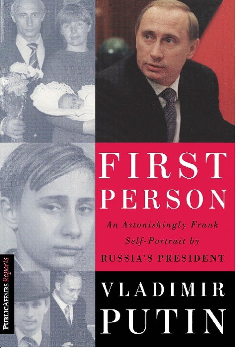 栄光の悪意着服First Person: An Astonishingly Frank Self-Portrait by Russia's President Vladimir Putin (English Edition)