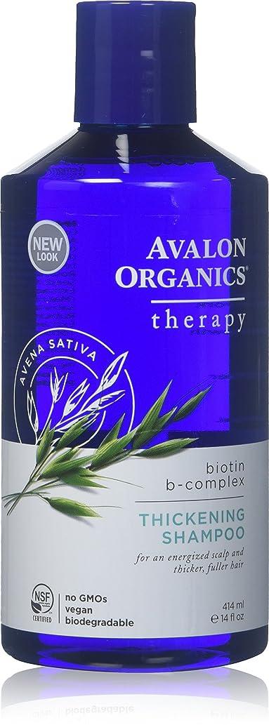 胸殺人霜Avalon OrganicsビオチンB複合体増粘シャンプー - 14オンス - 2パック