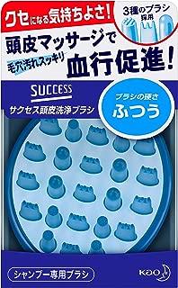 Kao SUCCESS Scalp Washing Brush - Normal