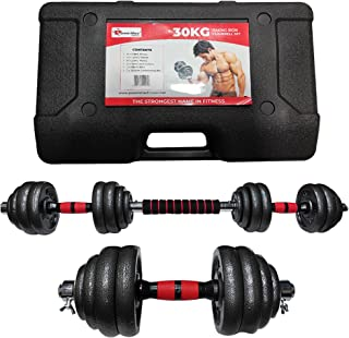 PowerMax Fitness PDS-30 Baking Iron Adjustable Weights Dumbbells Set with Connecting Rod and Carrying Case for Home Gym Wo...