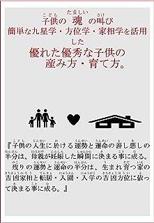 baabatoasobou (Japanese Edition)