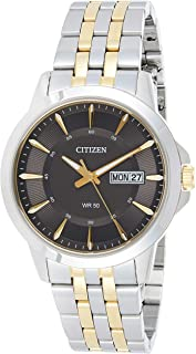 Citizen Men's Brown Dial Stainless Steel Band Watch - BF2018-52H