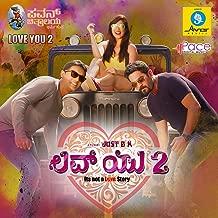 Best husharu mp3 songs Reviews