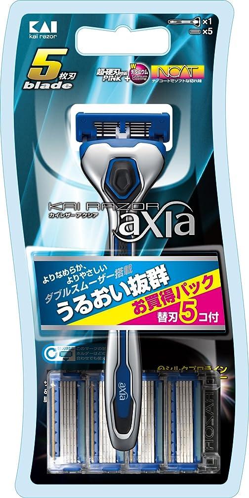 日除外する社交的KAI RAZOR axia(カイ レザー アクシア) 5枚刃カミソリ コンボパック 5P