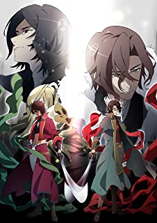 BAKUMATSUクライシス イキザマコンプリート Blu-ray