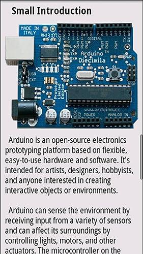 『Arduino Cook』の4枚目の画像