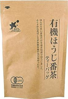 ビオマーケット ビオマルシェ 有機 ほうじ番茶 ティーバッグ 2g×40