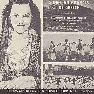 Stis Levadias (In Levadia): Dance-Song (South Greece)