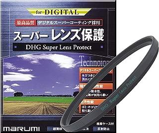 マルミ marumi DHG スーパーレンズプロテクト 62mm 黒枠