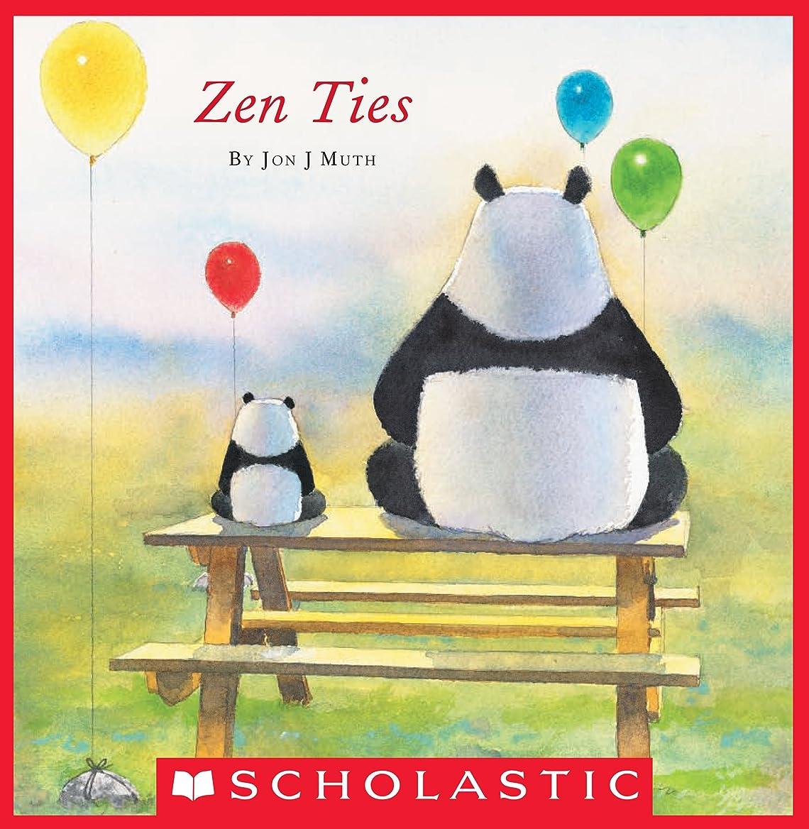 読書ランチボートZen Ties (English Edition)