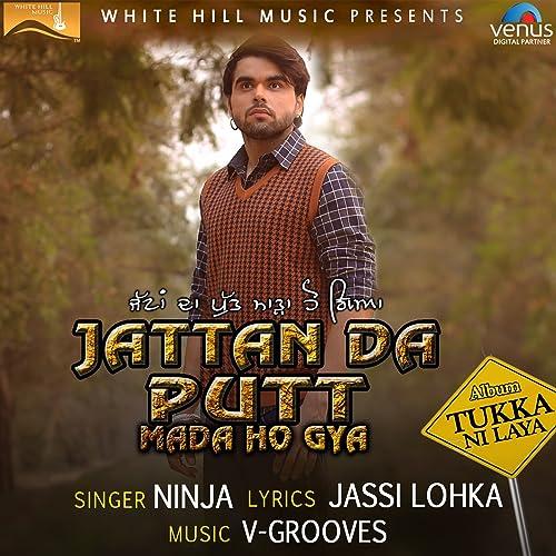 Amazon.com: Jattan Da Putt Mada Ho Gya (Tukka Ni Laya ...