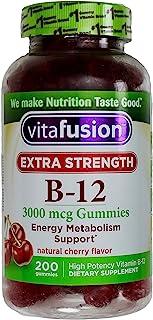 Vitafusion Extra-Strength Vitamin B12 3000mcg Natural Cherry Flavor, 200 Gummies