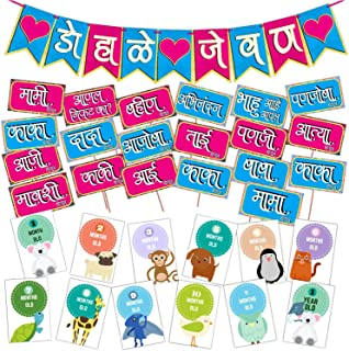 WOBBOX Colourful Marathi Baby Shower Combo of Photo Booth Party Props, Bunting Banner and Milestone Cards - Combo Z
