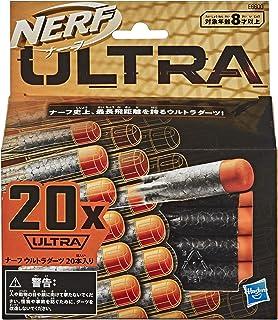 ナーフ ウルトラシリーズ専用 公式ダーツ 20 本入り リフィル E6600 正規品