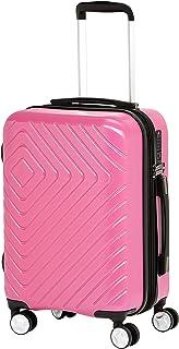 حقائب جر للامتعة بطبعات هندسية من أمازون بيسكس قابلة للتوسيع مزودة بعجلات وقفل امان اثناء النقل مدمج