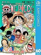 表紙: ONE PIECE モノクロ版 60 (ジャンプコミックスDIGITAL) | 尾田栄一郎