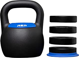 REP FITNESS Adjustable Kettlebell with Matte Powder Coating – Quickly Select from Multiple KG or LB Weight Options for HIIT and Cross Training Workouts