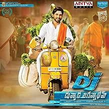dj aditya mp3 song