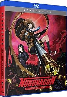 Nobunagun: The Complete Series [Blu-ray]