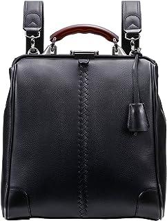 YOUTA ヨータ ダレスバッグ 豊岡鞄 リュック ビジネス メンズ カバン ビジネスリュック 軽量 A4 縦型 YK3M