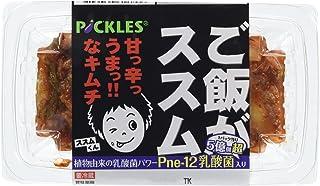 [冷蔵] ピックルコーポレーション ご飯がススムキムチ 200g