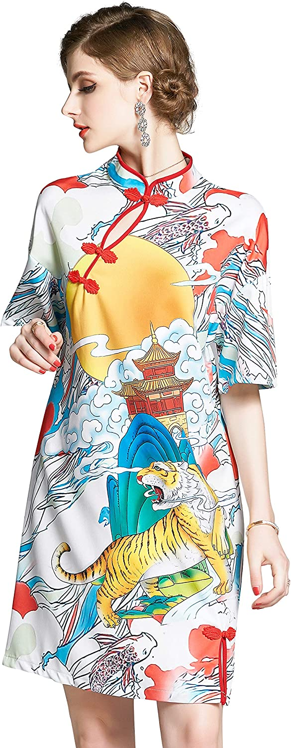 LAI MENG FIVE CATS Women's Bell Sleeve Round Neck Floral Print Summer Casual Swing Mini Dress