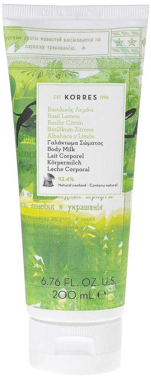 エネルギー本能憤るコレスナチュラルプロダクト バジルレモン ボディミルク