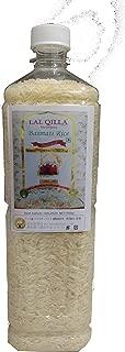インド産 バスマティ ライス インディカ米 / タイ米 長粒種 (最高級香り米)高級品種 basmathi rice 弁印 バスマティー米 (pet-1) 米ペット