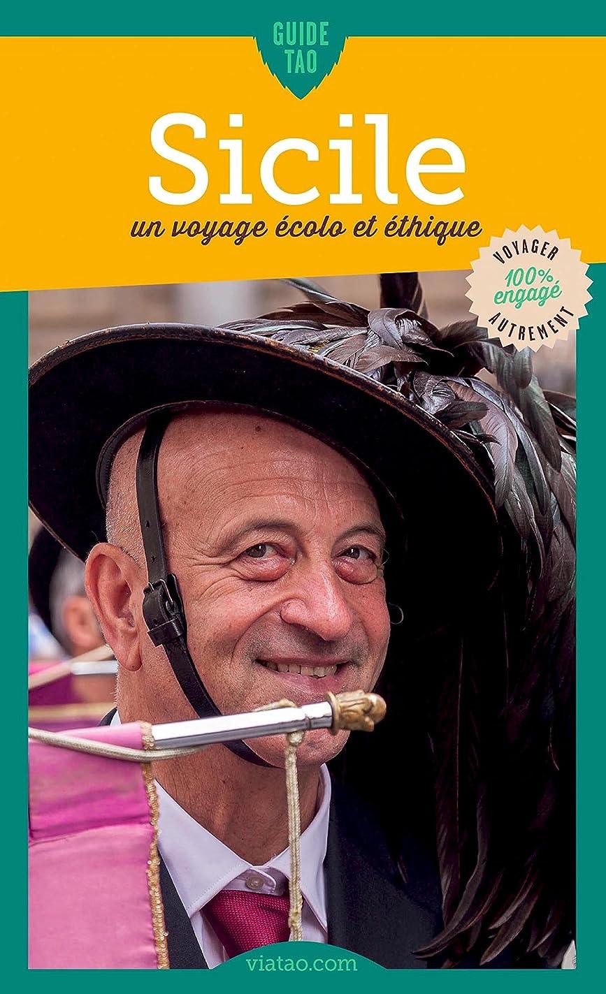 豊富ムスタチオトリムSud-Est de la Sicile et Syracuse: Un voyage écolo et éthique (French Edition)