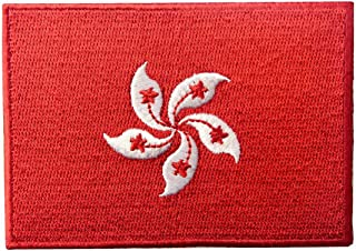Hong Kong Flag Embroidered Emblem Pearl of the Orient Iron On Sew On National Patch